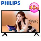 【Philips 飛利浦】43型FHD 液晶顯示器+視訊盒 43PFH4082 (含運無安裝)