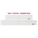 《享亮商城》CD-701 方眼壓克力切割直尺(70cm)  COX