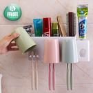 牙刷置物架 盒刷牙杯套裝洗臉吸壁式壁挂牙膏牙具漱口挂衛生間創意  降價兩天