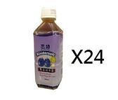 惠幼黑棗精華露(有糖)360ml x24入