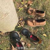 日繫軟妹原宿ulzzang鞋子女正韓學生百搭大頭小皮鞋娃娃鞋女 艾莎嚴選