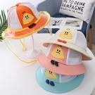 可拆卸防護面罩三角飯糰漁夫帽 童帽 漁夫帽 帽子 遮陽帽