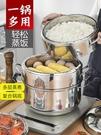 蒸鍋 原味不銹鋼蒸鍋家用多層加厚復底蒸籠無孔蒸鍋家用大號蒸飯米飯鍋 晶彩 99免運