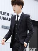 西裝外套小西裝男韓版潮流青年修身帥氣西服套裝英倫風條紋休閑兩件套外套 非凡小鋪LX