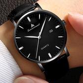 流行男錶新款男士手錶超薄時尚潮流防水男錶學生正韓鋼帶石英腕錶  快速出貨