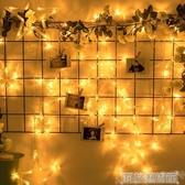 LED彩燈 led網紅燈星星房間裝飾彩燈滿天星窗簾燈浪漫求婚創意ins臥室網紅 交換禮物