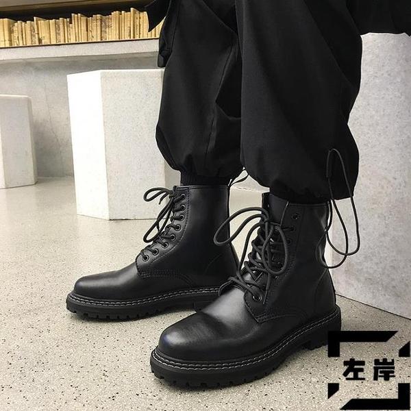馬丁靴男短靴英倫風工裝靴高幫皮鞋機車靴子【左岸男裝】