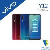 【贈vivo馬克杯+摺疊支架+集線器】vivo Y12 3G/64G 6.35吋 智慧型手機【葳訊數位生活館】