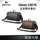 Matin 馬田 Clever 130 ...