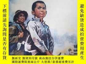 二手書博民逛書店Gao罕見Youbao : story of a poor pe