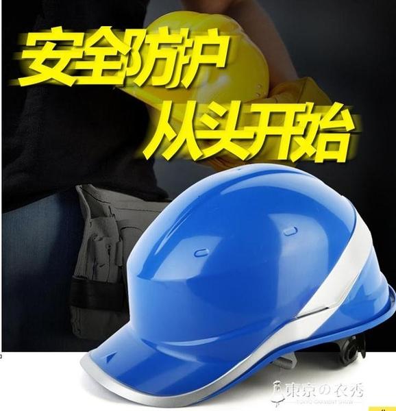 施工安全帽耐高溫耐低溫噴濺熒光條工地ABS安全帽絕緣輕便型 【快速出貨】