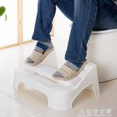 可調節馬桶墊腳凳防滑浴室便凳如廁兒童孕婦增高墊腳器 造物空間NMS