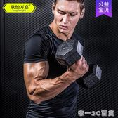 ??六角啞鈴5公斤男士健身器材家用20kg運動用品練臂肌亞鈴一對【帝一3C旗艦】YTL