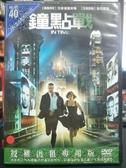 挖寶二手片-P46-004-正版DVD-電影【鐘點戰】-賈斯汀*亞曼達賽芙莉(直購價)