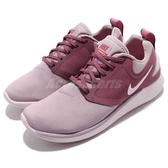 Nike 慢跑鞋 Wmns Lunarsolo 紫 粉紅 避震透氣 基本款 運動鞋 女鞋【PUMP306】 AA4080-606
