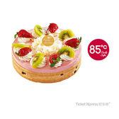 85度C 500元八吋蛋糕即享券