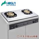 【買BETTER】豪山瓦斯爐/豪山牌瓦斯爐 SK-2051不銹鋼/琺瑯面板歐化嵌入瓦斯爐 / 送6期零利率