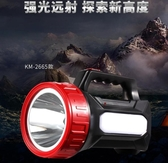 手電筒 手電筒強光可充電超亮多功能家用手提巡邏氙氣燈戶外探照燈 暖心生活館