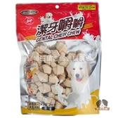 【寵物王國】armonto阿曼特-AM-111-20320HKB牛奶潔牙嚼嚼骨結-S(320g)