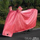 愛瑪電動摩托車車罩衣防曬防雨罩遮雨蓋布電瓶遮陽通用隔熱保護套 深藏blue