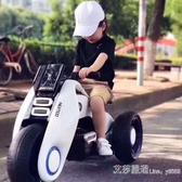 【免運快出】 颶風兒童電動摩托車男孩女寶寶三輪車充電小孩玩具汽車可坐人大號YTL 奇思妙想屋