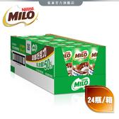 【雀巢】美祿巧克力麥芽即飲利樂包198ml*24瓶(箱)效期2020.7.2 / 兒童最愛