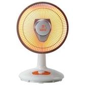 南亞牌【10吋】碳素電暖器 TAN-910