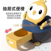 兒童馬桶坐便器男孩女寶寶嬰幼兒專用便盆【奇趣小屋】