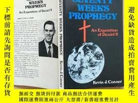 二手書博民逛書店THE罕見SEVENTY WEEKS PROPHECY(An Expostion of Daniel 9)(英文原