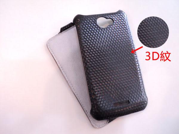 Samsung Galaxy R i9103 皮套/掀蓋式皮套/下掀式皮套/下翻式皮套/手機皮套
