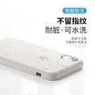 蘋果x手機殼iphonex液態硅膠