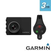 [富廉網] 【GARMIN】GDR S550 1080p WDR 超廣角行車記錄器