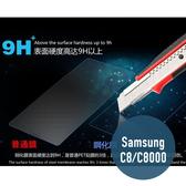 SAMSUNG 三星 Galaxy C8 / C8000 鋼化玻璃膜 螢幕保護貼 0.26mm鋼化膜 2.5D弧度 9H硬度