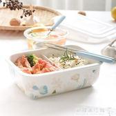 陶瓷吃飯盒帶蓋保鮮密封便當盒微波爐加熱專用分隔三格碗可愛學生  歐韓流行館