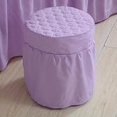 美容院凳套圓凳子套吧台椅套圓凳子罩圓形美容美甲圓凳罩支持定制 樂活生活館