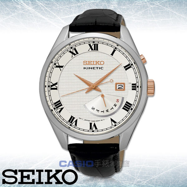 SEIKO 精工 手錶專賣店 SRN073P1 男錶 石英錶 不鏽鋼錶殼真皮錶帶  星期日期 防水 全新品