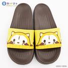 童鞋城堡-輕量室內外成人拖鞋 小小浣熊 PR0192 咖