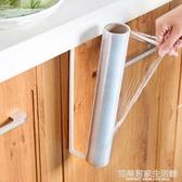廚房用掛鉤紙架冰箱保鮮膜收納掛架置物架免打孔壁掛式卷紙紙巾架完美居家 館