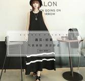 莫代爾背心長裙新款女裝寬鬆黑色無袖大擺連衣裙氣質洋裝 EY3442 『優童屋』