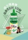 綠太陽健康寡糖...