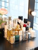 桌面化妝品收納盒創意護膚口紅整理架女生宿舍神器CY『小淇嚴選』