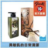 木酢達人-天然黃金水檜木沐浴乳500ml-全身可用
