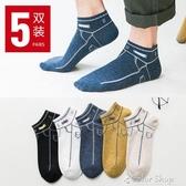 個性潮牌襪子純棉潮流韓版男生短襪韓國低筒秋祙子低筒季 color shop
