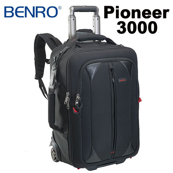 名揚數位 BENRO 百諾 Pioneer 3000 領航者系列拉桿箱包
