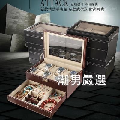 全館一件88折-首飾盒雙層帶鎖首飾盒手錶收納盒眼鏡戒指項鍊飾品展示盒5色