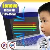 ® Ezstick Lenovo S145 15 IWL 防藍光螢幕貼 抗藍光 (可選鏡面或霧面)