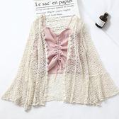 針織罩衫 打底小吊帶 兩件套