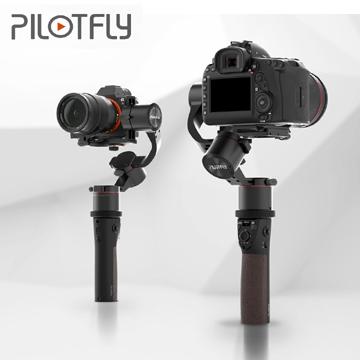 PILOTFLY Adventurer 探險者 三軸穩定器  公司貨