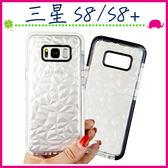 三星 Galaxy S8 S8+ 鑽石紋手機套 立體背蓋 透明保護殼 全包邊手機殼 菱紋保護套 軟殼 外殼