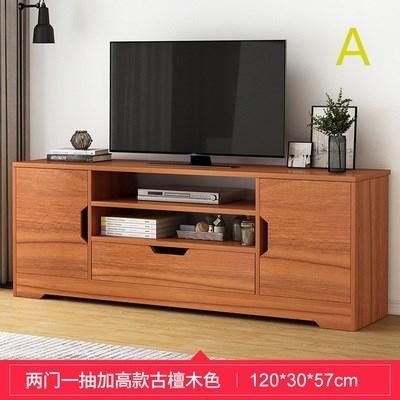 北歐電視櫃120*30*57cm現代簡約客廳小戶型仿實木時尚臥室高款簡易經濟型地櫃